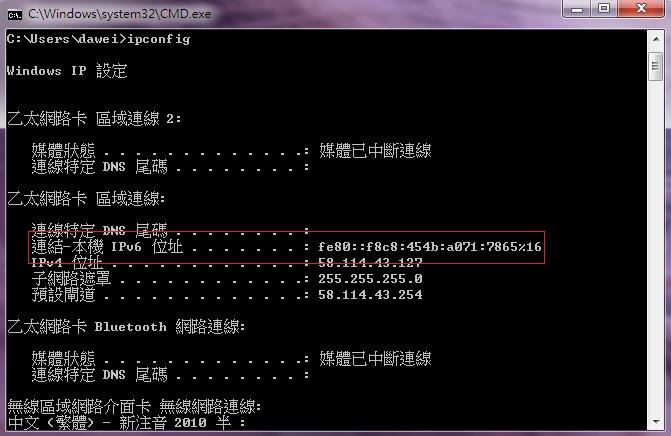 IPv6_Ch1_01.jpg