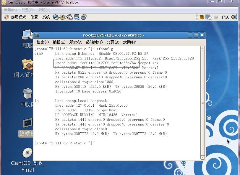 IPv6_Ch1_03.jpg