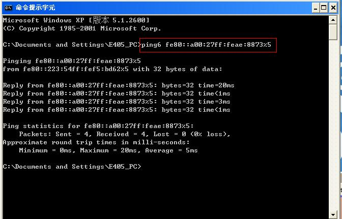 IPv6_Ch1_07.JPG