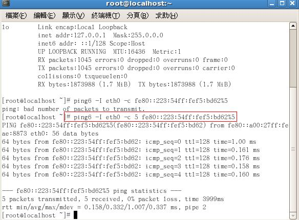 IPv6_Ch1_09.JPG
