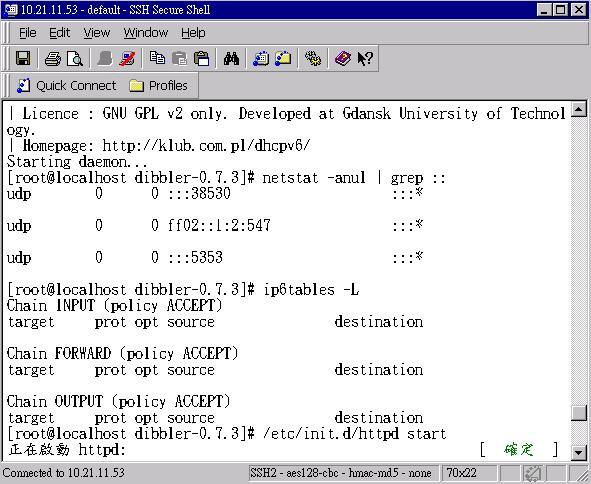 Ch5_firewall_02.JPG
