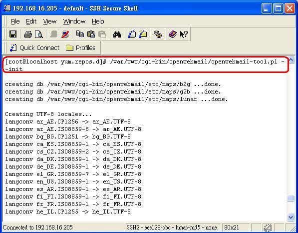 openwebmail1