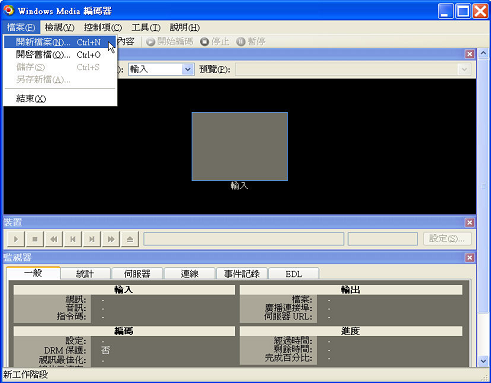 Windows movie encoder